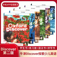 m416手自一体电动连发软弹枪玩具枪仿真吃鸡全套装备突击儿童男孩