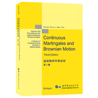 连续鞅和布朗运动 第3版