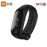 小米手环3 NFC版 防水三代智能运动手环手表跑步提醒计步器心代智能运动手表 步器腕带男女