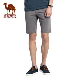 骆驼男装 夏季新款修身中腰纯棉纯色男士休闲短裤五分裤