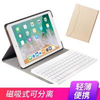 2018新ipad�{牙�I�Ppro11寸保�o套�O果9.7寸平板皮套air2超薄10.5 iPad Pro 11寸【金色】