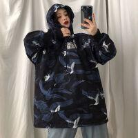 冬季外套女韩版宽松大码女装200斤加绒加厚国潮学生连帽卫衣女