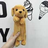 韩国可爱动物狗狗笔袋儿童毛绒玩具宠物狗大容量零钱包袋学生笔袋