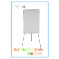 三脚架立式宣传板支架式写字板白板60*90磁性铝合金告示板