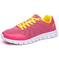 JSW 女款飞织跑步鞋运动鞋女潮流休闲鞋