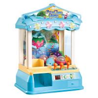 迷你抓娃娃机 儿童投币手柄夹公仔抓糖果益智小型家用游戏机 满月周岁生日礼物六一圣诞节新年礼品