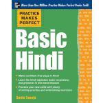 英文原版 熟能生巧:基础北印度语 Practice Makes Perfect Basic Hindi