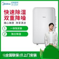 美的(Midea) 移动空调大1.5单冷KY-35/N1Y-PD3 整体移动式空调器 极地白单冷