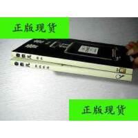【二手旧书九成新】香奈儿 香奈儿高级珠宝,香奈儿香水(两本带外盒) /弗朗苏瓦・?