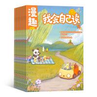 迪士尼学而乐全科学习原(小熊维尼)杂志2020年3月起订阅 杂志铺 童趣迪士尼学而乐disney learning 1
