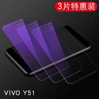 vivoy51手机刚化膜viovy51a钢化膜丫55防爆玻璃摸v55l全包边viv0y
