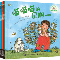 邦尼很忙:幼儿成长启智绘本(全7册) (美)菲莉丝・鲁特 著 温婷 译 (英)海伦・克雷格 绘