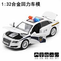 警车儿童玩具车模型仿真开门回力合金车奥迪警车玩具小汽车男孩