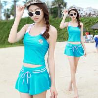 韩版显瘦可爱少女士泳装 女分体泳衣 保守裙式小胸聚拢学生运动游泳衣