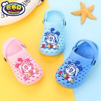 巴布豆2019夏季新款小童洞洞鞋儿童家居防滑软底沙滩凉拖鞋