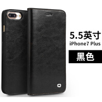 iphone7手机壳真皮苹果7 plus 5.5手机套翻盖保护套商务皮套 5.5寸iphone7 plus经典黑