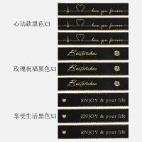 丝带缎带卓彩 节日礼盒装饰蛋糕围边彩带鲜花包装缎带扎带 高品质烫金丝带