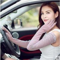 简约时尚夏季蕾丝连指长袖套女士开车防滑双层防紫外线袖套