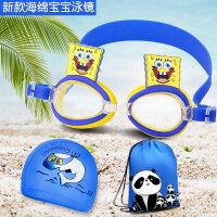 儿童泳镜男童女童泳镜泳帽套装宝宝游泳眼镜游泳装备