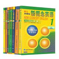 义博!朗文.外研社新概念英语(新版)1 2 3 4 学生用书+练习册 外语教学与研究出版社  共8本