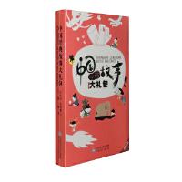 原装正版 中国经典故事大礼包(24CD)儿童故事 少儿启蒙学习