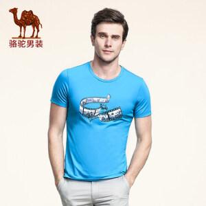 骆驼男装 夏微弹柔软修身时尚圆领印花休闲短袖T恤衫男