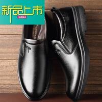 新品上市男士皮鞋男真皮秋季商务休闲男鞋中老年人软底圆头透气爸爸鞋