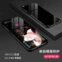 小米八8青春版手机壳钢化膜mi8lite玻璃ml8lite全包彩摸M1808D2TE