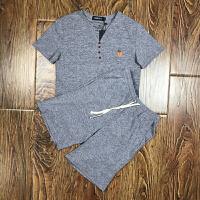 两件套男士T恤运动套装休闲体恤短袖男夏装韩版夏季新款V领男装潮 渐变紫 四颗扣(偏小一码