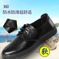 春夏厨师鞋厨房酒店专用男皮鞋厨师工作鞋防油鞋保安皮鞋 黑色 2012系带单鞋