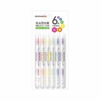 金万年G-0538双头荧光笔 6色套装学生书本标记笔 彩色粗划涂鸦笔