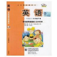 2017年新版外研社新标准小学英语6六年级下册单机版网络教材CD-ROM光盘 1起点英语(一年级起点)六年级下册单机版