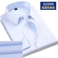 男士四季款纯色条纹长袖衬衫男长袖衬衫男长袖衬衫商务休闲衬衫