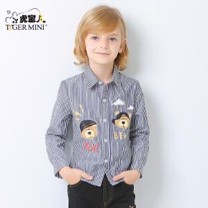 小虎宝儿童装男童条纹长袖衬衫儿童卡通动漫童装2017秋装新品潮