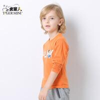 小虎宝儿童装男童长袖T恤纯棉上衣儿童打底体恤2017秋装新品潮