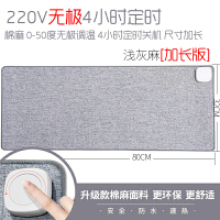 电热取暖发热桌垫电脑加热暖手鼠标垫办公室超大桌面保暖写字台板