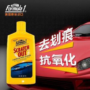 【支持礼品卡支付】FORMULA1 美国原装进口汽车划痕修复剂 车漆划痕蜡 划痕修复剂