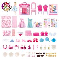 乐吉儿百变豪华别墅芭比娃娃套装大礼盒玩具屋女孩公主别墅城堡