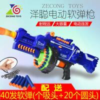 泽聪7050军事模型超大电动软弹枪20连发亲子互动射击儿童玩具