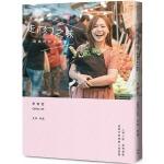 【预售】走肉之味:蔬食的初心�� 进口港台原版繁体中文书籍