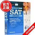 现货 2020年新版 SAT考试官方学习指南 英文原版 The Official SAT Study Guide 20