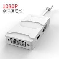 苹果Macbook电脑mini dp转换器HDMI雷电VGA转接口投影仪线扩展坞DVI超