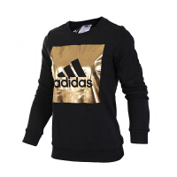 Adidas阿迪达斯    女子训练系列运动休闲保暖套头卫衣  BS3247  现