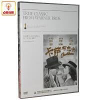 动画片电影卡萨布兰卡/北非谍影DVD亨弗莱・鲍嘉英格丽・褒曼
