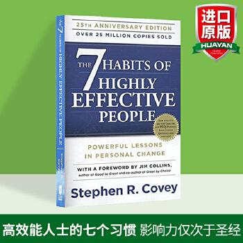高效能人士的七个习惯The 7 Habits of Highly Effective 英文版 华研原版大开本25周年纪念版,影响力仅次于圣经