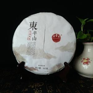 2016年 益普香 东半山 生茶 357克/饼 7饼