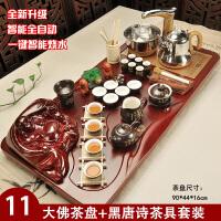 功夫茶具全自动四合一整套木茶盘套装紫砂陶瓷家用茶台茶道 35件