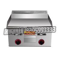 蔓睫720燃气扒炉商用手抓饼机器铜锣烧机器煎鱿鱼铁板烧设备扒炉