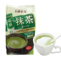 日东抹茶欧蕾包10入*2袋装 奶茶(宇治抹茶+西尾抹茶)休闲奶茶饮