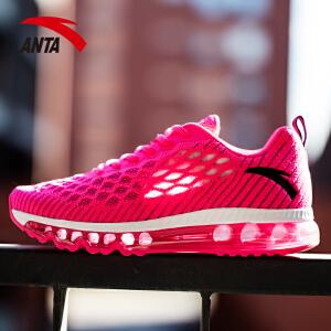 安踏女鞋跑步鞋 2018春夏季新款网面透气全掌气垫鞋运动鞋旅游鞋